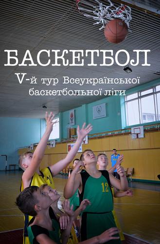 http://dushbc1.at.ua/_nw/2/s06517618.jpg