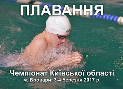 http://dushbc1.at.ua/_nw/2/s38200244.jpg